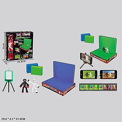 Набір для анімації Stikbot штатив 2 герої екран в коробці KL226