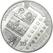 """Срібна монета НБУ """"За творами О. П. Довженка (до 120-річчя від дня народження)"""", фото 3"""