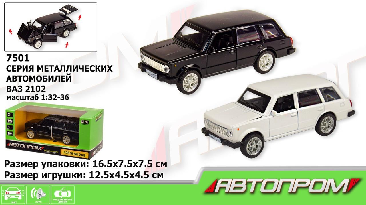 Машина металева Автопром 1:32-36 ВАЗ 2102 2 види в коробці 7501