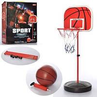 Баскетбольне кільце MR 0325 на стійці, сітка, щит, м'яч, насос