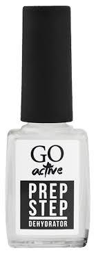 Дегідратор Go Active Prep Step 10 мл