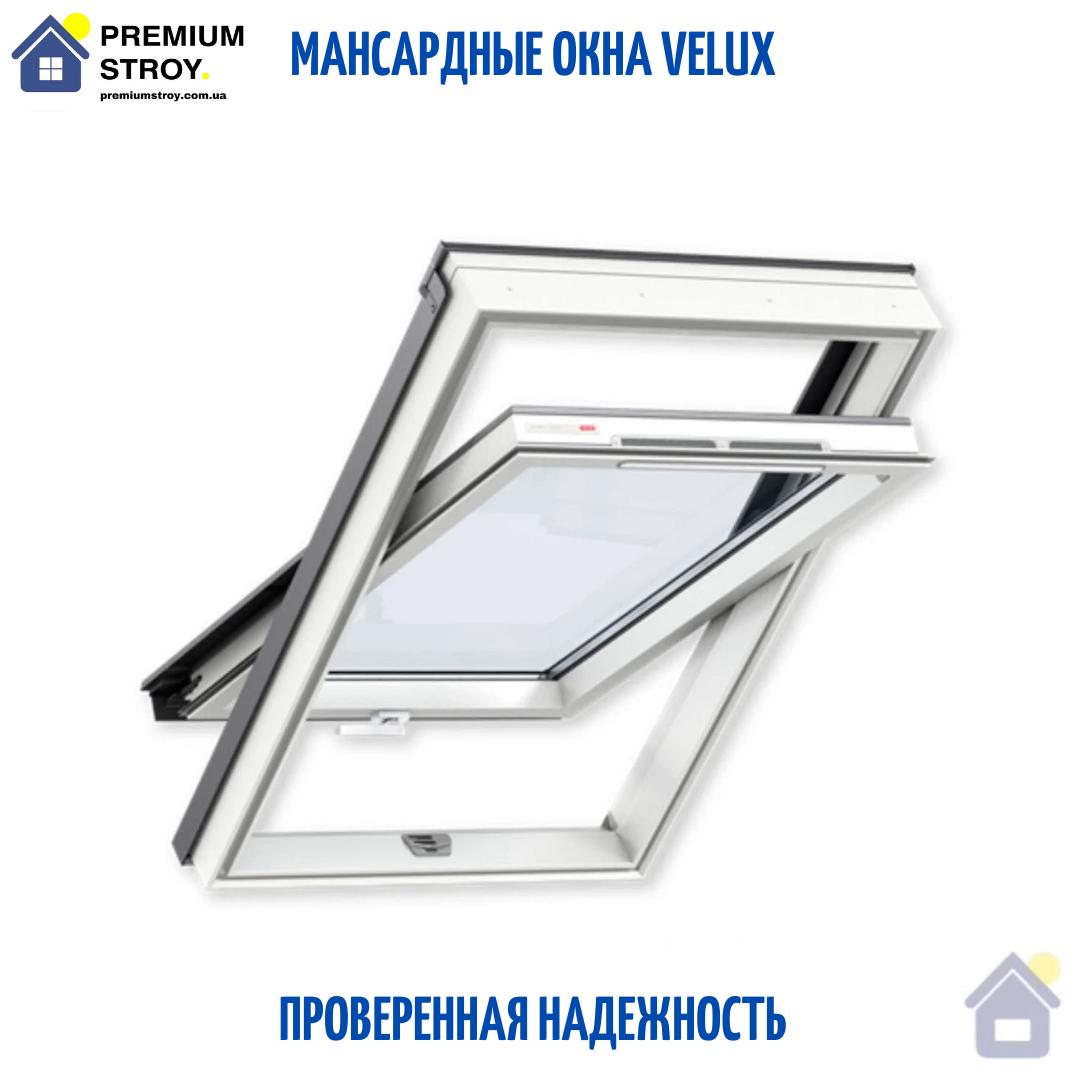 Мансардное окно Влагостойкое Velux (Велюкс) GLU 0051 MK04 78*98