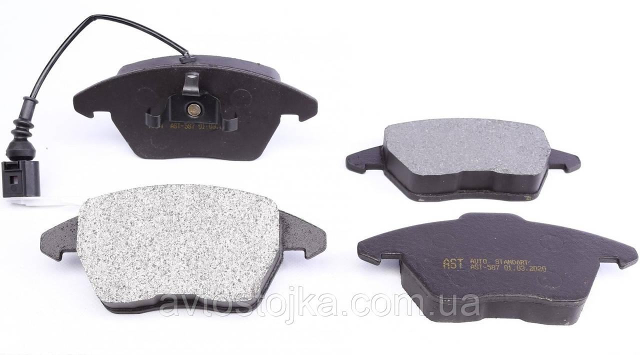 Колодки тормозные (передние) VW Caddy/Passat/Touran/Skoda Fabia/Octavia 03-  с датчиком AST (Украина)