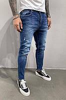 Мужские зауженные джинсы голубые