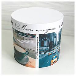 "Шляпная коробка ""Нью Йорк"" d16 h15"