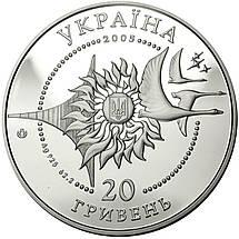 """Срібна монета НБУ """"Літак АН-124 `Руслан`"""", фото 2"""