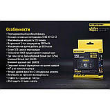 Налобный фонарь NITECORE NU32 (550LM, CRI LED, RED LED и CREE XP-G3 S3 / 9 режимов / 1800 mAh / USB), фото 4