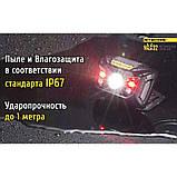 Налобный фонарь NITECORE NU32 (550LM, CRI LED, RED LED и CREE XP-G3 S3 / 9 режимов / 1800 mAh / USB), фото 9