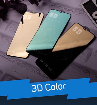 Защитное стекло 3D Color