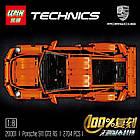 Конструктор Technics Porsche 911 GT3 RS, LEPIN 3368 техник спортивная машина Порше 2728 деталей, фото 4