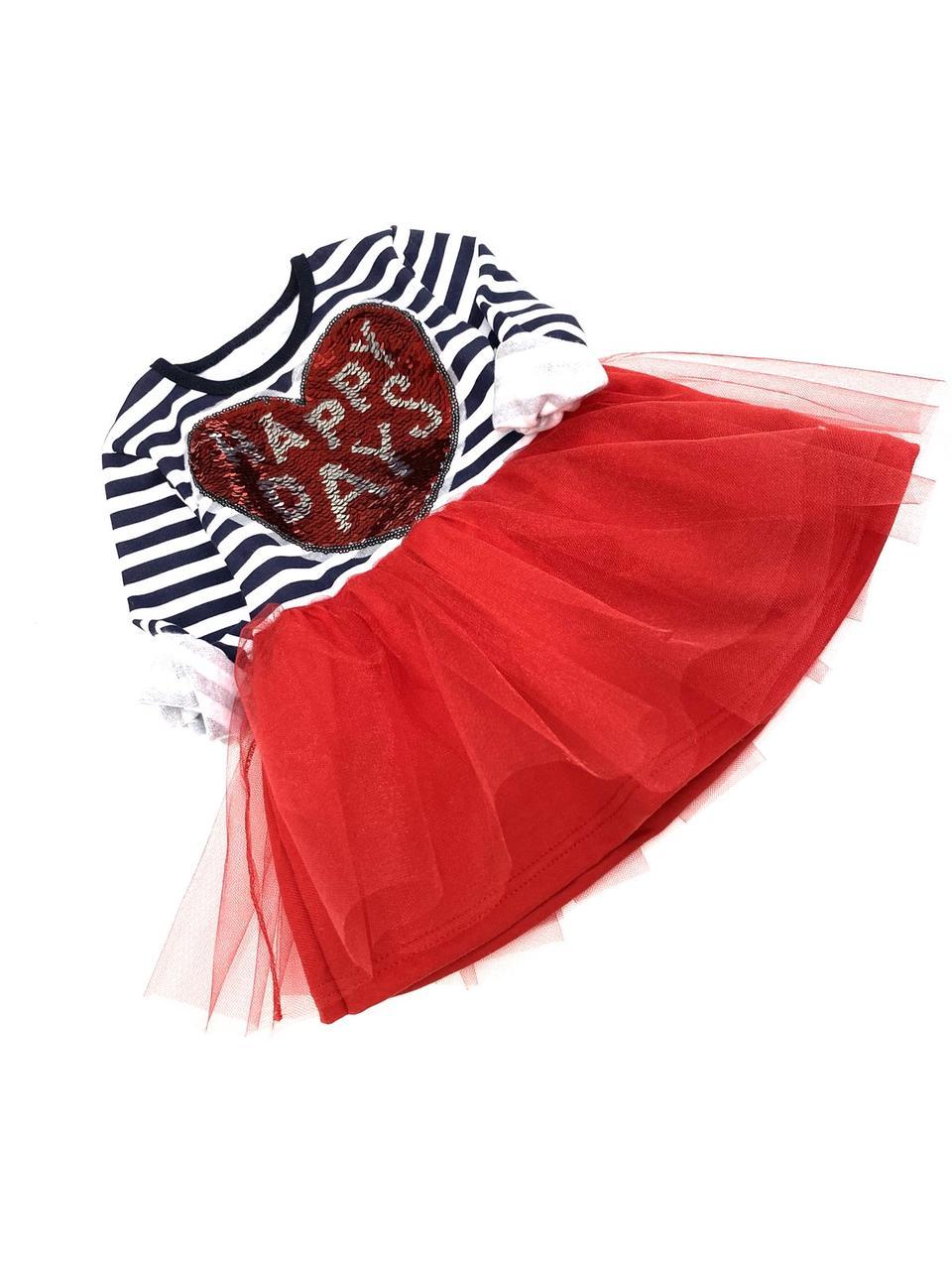 """Платье детское """"Happy Days"""",ткань футер с начёсом + фатин, для ваших конфеток, на рост от 80 до 116 см роста"""