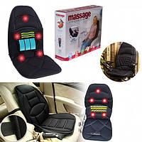Массажная накидка на сидение Massage seat topper массажер в автомобиль машину на офисное кресло