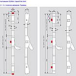 Антипаника Dorma PHA 2000 для 2-створчатой штульповой двери с 3-точечным запиранием с внешней ручкой, фото 8