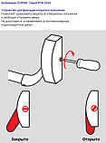 Антипаника Dorma PHA 2000 для 2-створчатой штульповой двери с 3-точечным запиранием с внешней ручкой, фото 9