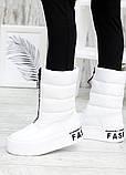Зимові білі жіночі черевики дутики шкіра 7583-28, фото 3