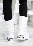 Зимові білі жіночі черевики дутики шкіра 7583-28, фото 4