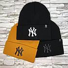 """Чоловіча шапка """"Нью Йорк"""", фото 2"""