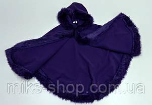Розкішне пальто - пончо Італія під кашемір із вшитим капюшоном та хутром ( Б-213), фото 3