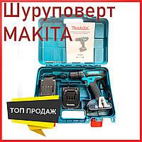 Шуруповерт Makita 550DWE 24V, 5.0A/час Аккумуляторный шуруповёрт МАКИТА дрель Шуруповерт