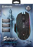 Мышь Defender Syberia GM-680L RGB USB Black (52680), фото 4