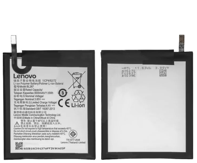 Аккумулятор для Lenovo K33a48