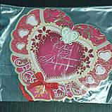 """Необычная открытка с подвеской """"С днем Святого Валентина!"""", фото 7"""