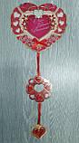 """Необычная открытка с подвеской """"С днем Святого Валентина!"""", фото 6"""