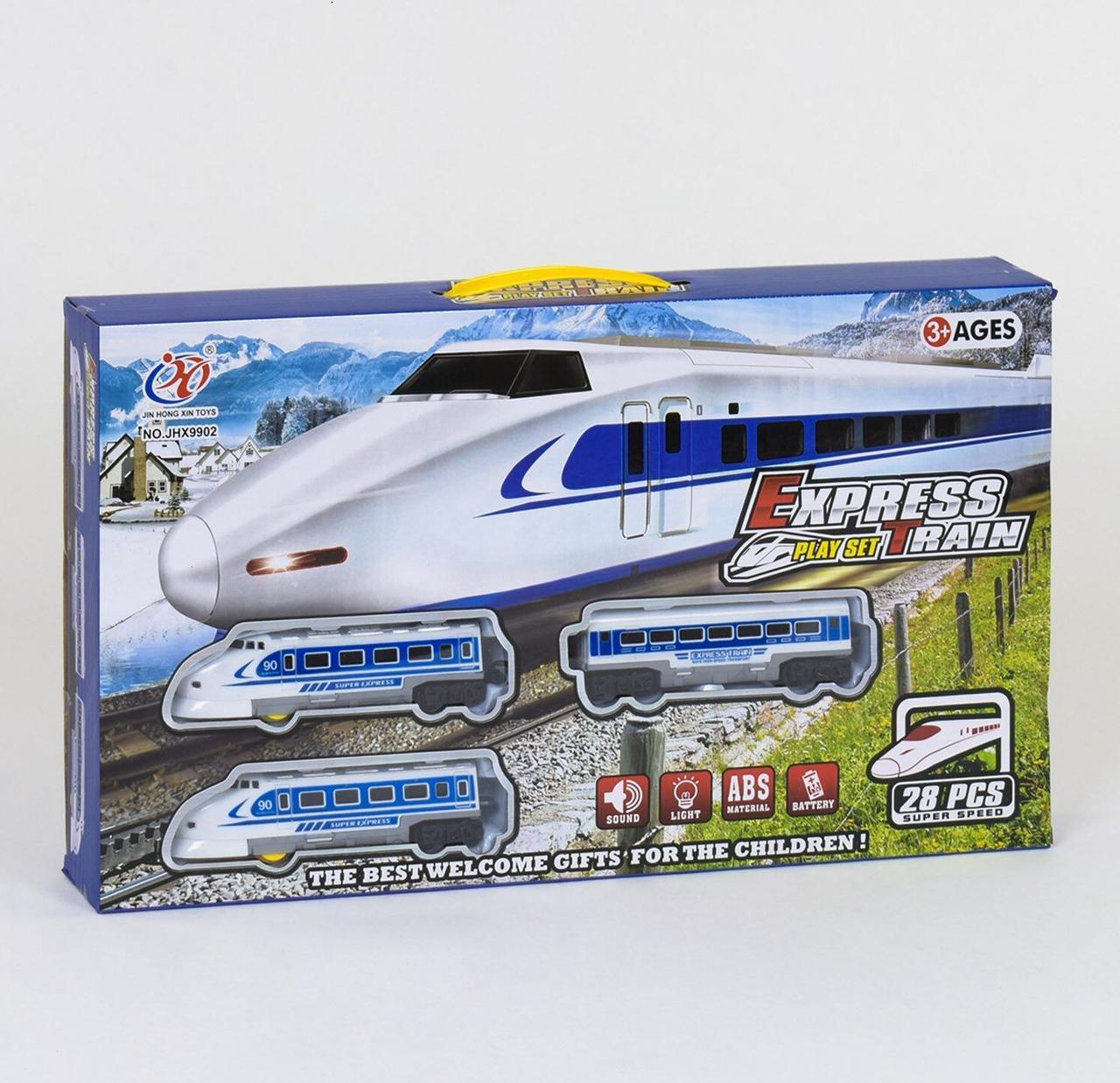 Детская железная дорога JHX 9902 (28 элементов)