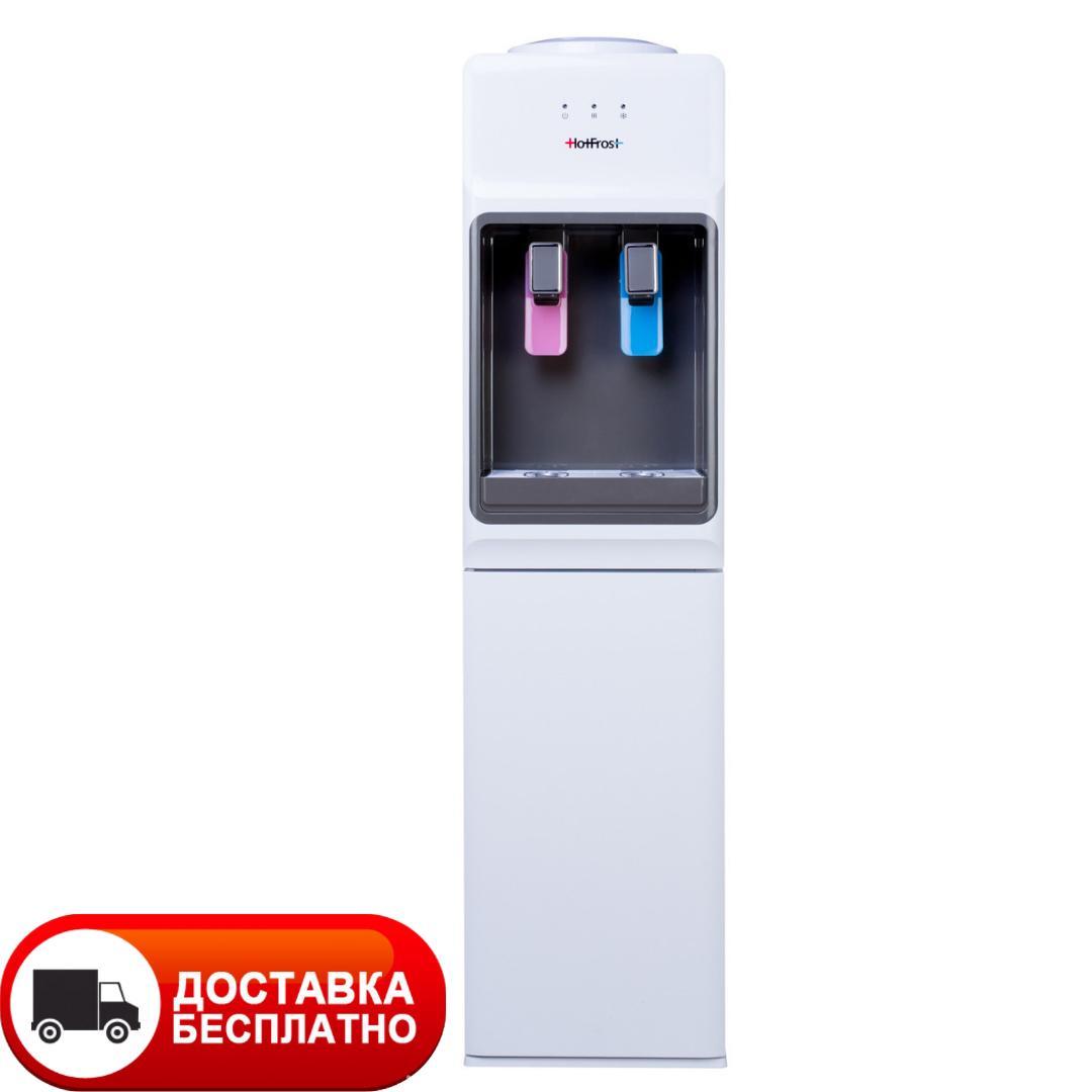 Кулер для воды с электронным охлаждением HotFrost V1133CE