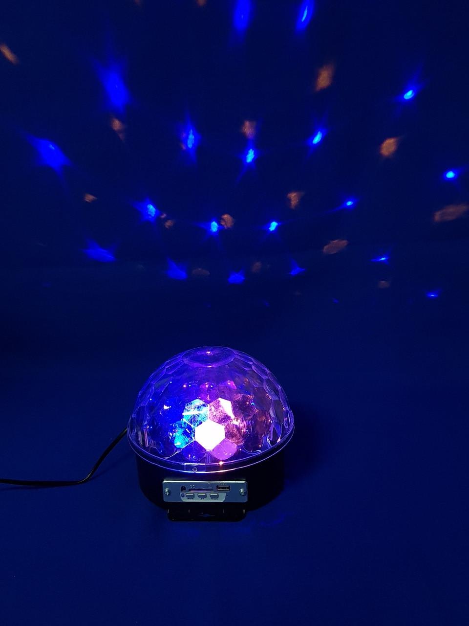 Светомузыкальный шар с Bluetooth и MP3 Magic Ball  (флешка + пульт в подарок)