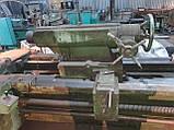 Станок токарный 1А64С7, рмц 1500мм, фото 5