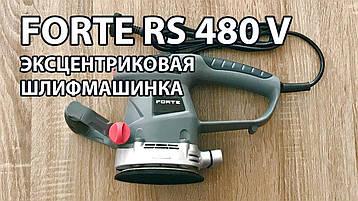 Ексцентрикова шліфмашина Forte RS 480 V+