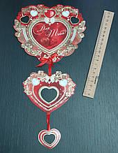 """Необычная открытка с подвеской """"Для тебя"""" - красное сердце"""