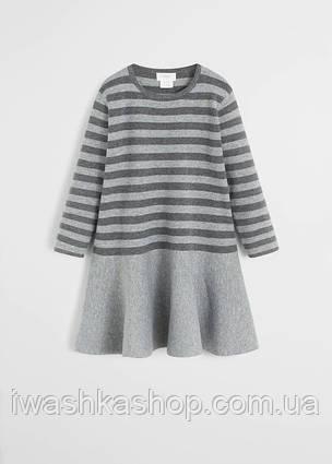 Серое трикотажное платье в полоску на девочку 10 лет, р. 140, Mango