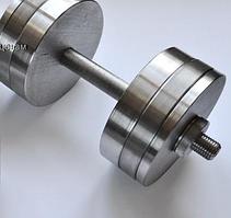 Гантелі стальні розбірні 50 кг (2х25 кг)