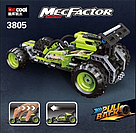 Конструктор Гоночный болид DECOOL MecFactor 3805 гоночный автомобиль 301 деталь, фото 2