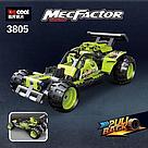 Конструктор Гоночный болид DECOOL MecFactor 3805 гоночный автомобиль 301 деталь, фото 3