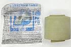 Бинт Мартенса (резиновый) 3,5 м в индивидуальной упаковке / Киевгума, фото 2