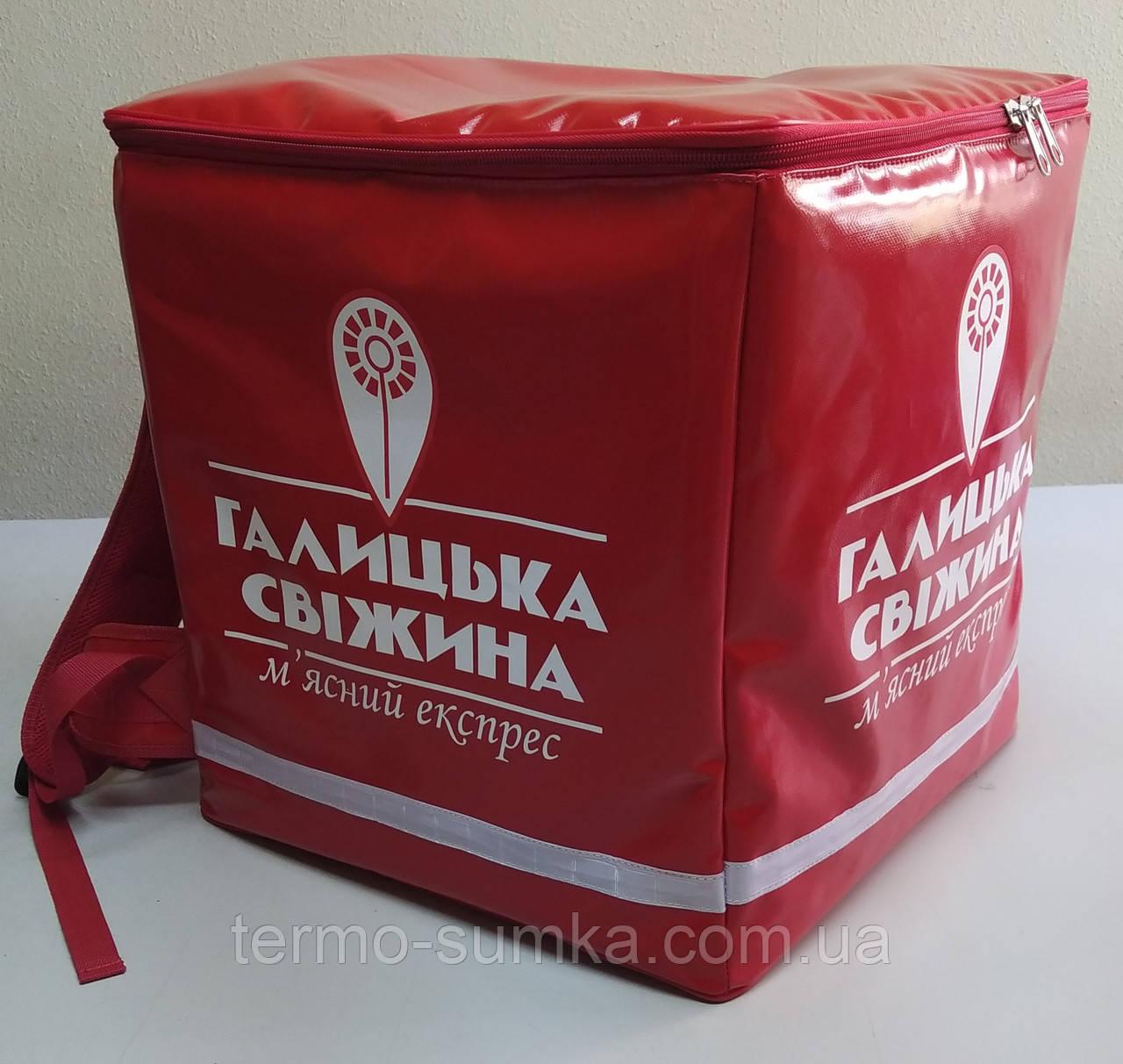 Терморюкзак для доставки еды и пиццы на молнии из ПВХ. Термосумка для доставки суши, пиццы, Молния. На каркасе
