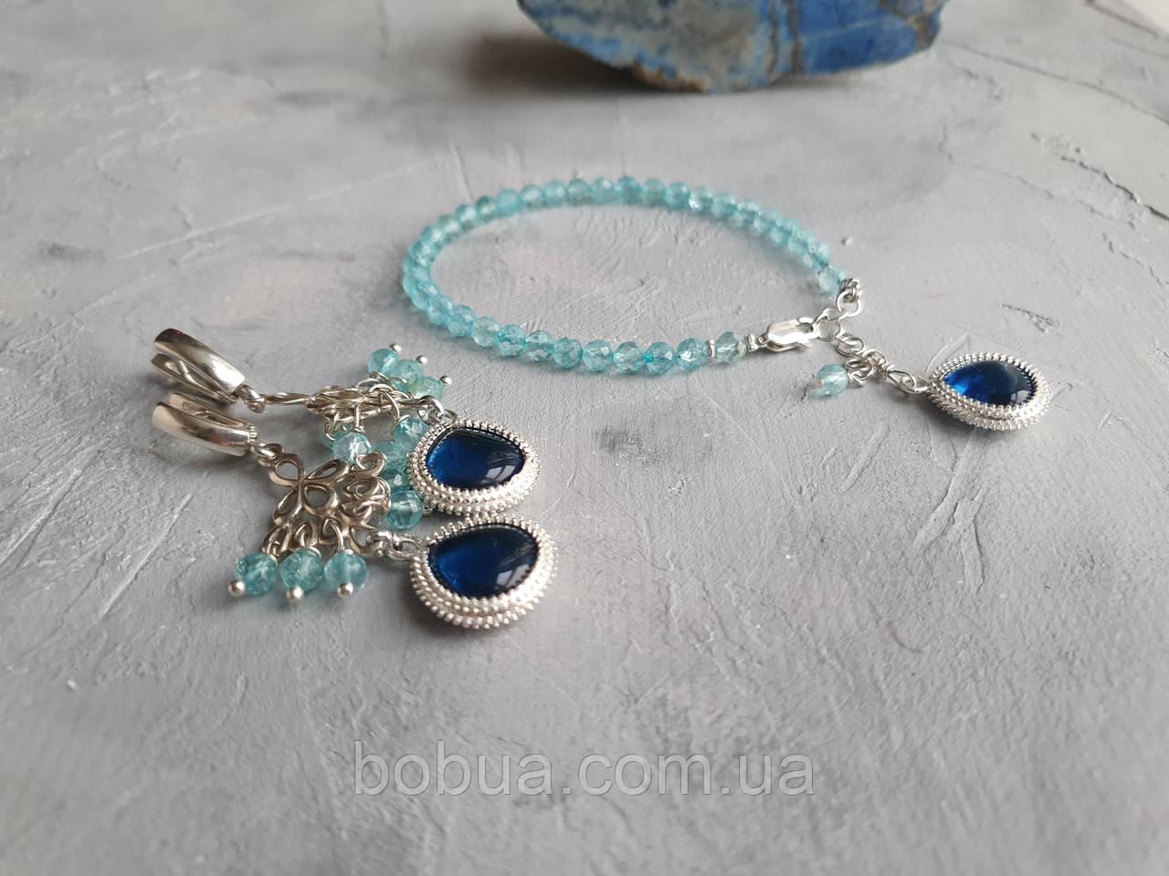 """Комплект серебряный: серьги и браслет """"Голубой топаз и фианит"""""""