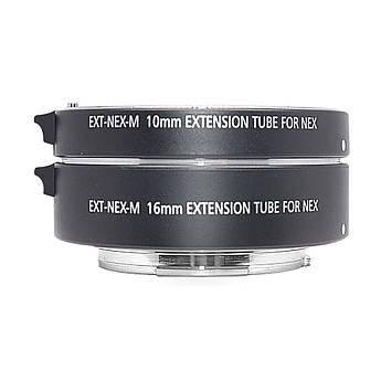 Макрокольца автофокусные для фотокамер Sony (байонет E-mount - беззеркальные) Mcoplus EXT-NEX-M (10+16mm)