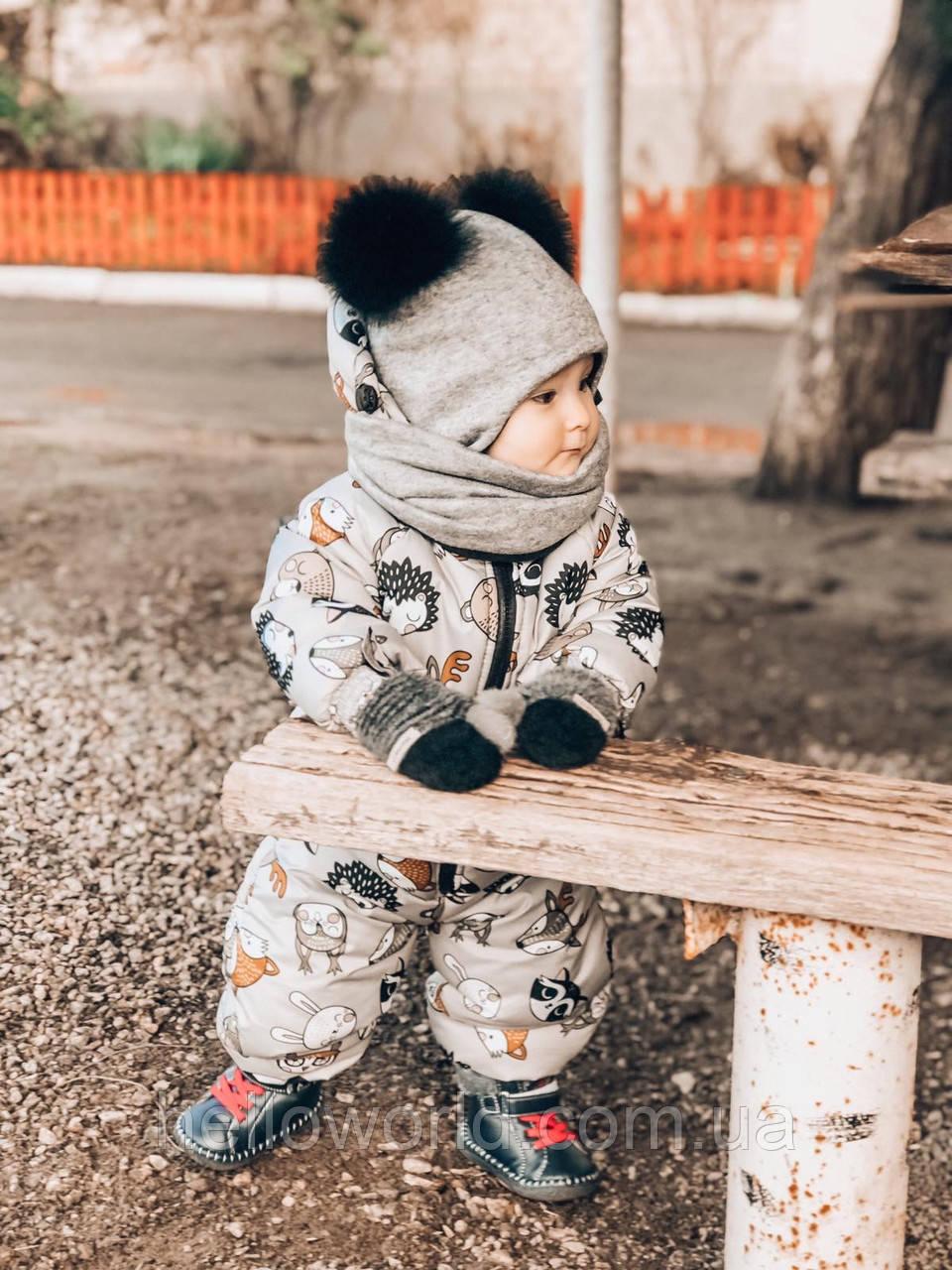 Комбинезон детский демисезонный ЛЕСНЫЕ МОРДОЧКИ