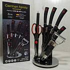 Набор профессиональных кухонных ножей 7 предметов из нержавеющей стали German Family S05, фото 7