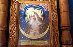 Купить сувенирную икону, фото 3