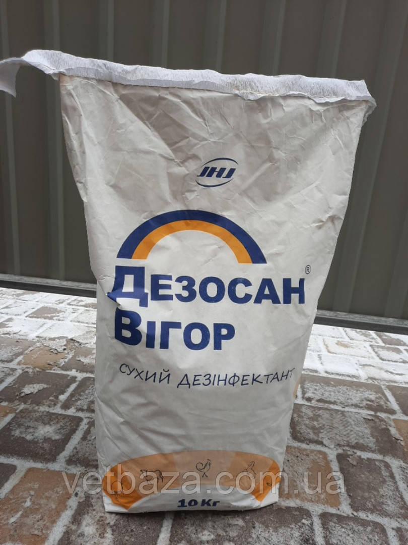 Дезосан Вигор 10кг, товар укр мовою,тому що офіційно завезений в Україну.Все, що на польськ. мові- контрабанда