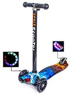 Самокат Best Scooter 3-х колесный MAXI PRINT Burn (Огонь и лед)