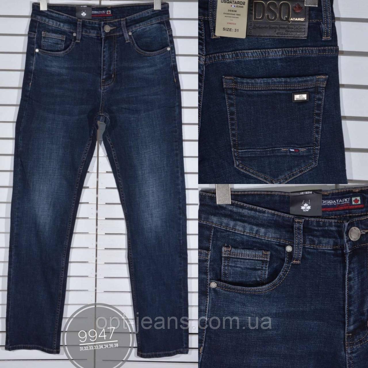 DSQ мужские джинсы классика (31-38/8ед.)