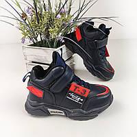 Детские кроссовки для мальчика 34, 36