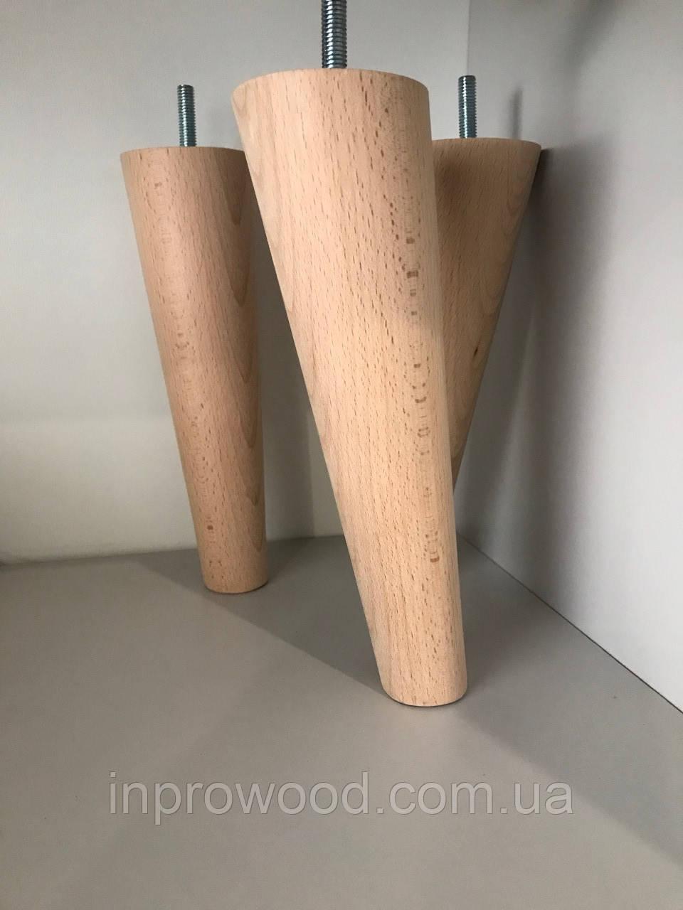 Деревянная мебельная ножка, мебельная опора БУК 200 мм