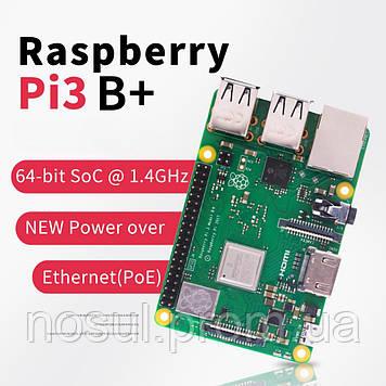Raspberry Pi 3 Model B+ микрокомпьютер домашний сервер Умный дом медиа шара